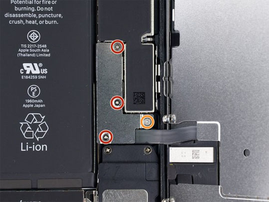 cambio bateria-iPhone-12